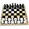 Шахматы деревянные 172048