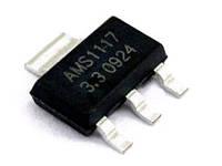 Микросхема стабилизатор напряжения AMS1117 3.3V