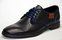 Мужские кожаные туфли Lux синие, фото 1