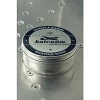 Мыло для бритья HAIRGUM Франция 50гр