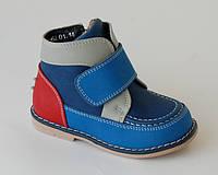 Шалунишка арт.5562 сине - красный     Демисезонные ботинки для мальчиков.