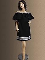 Жіноче національне плаття. Украинское современное платье