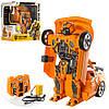 Робот-трансформер на радиоуправлении (28168)