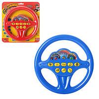 Детский руль (7039 UK)