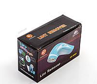 Машинка для удаления катышков Lint Remover