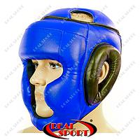 Шлем боксерский с полной защитой Маска Лев Стрейч LV-4294-B ( р-р M-L, синий)