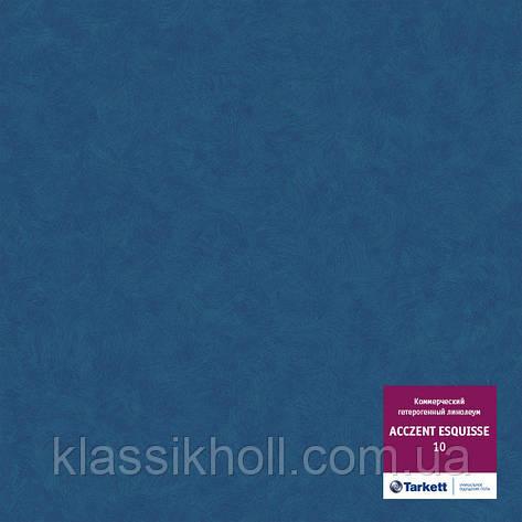 Лінолеум комерційний Tarkett ACCZENT ESQUISSE 10 (комерційний гетерогенний) КМ2, фото 2