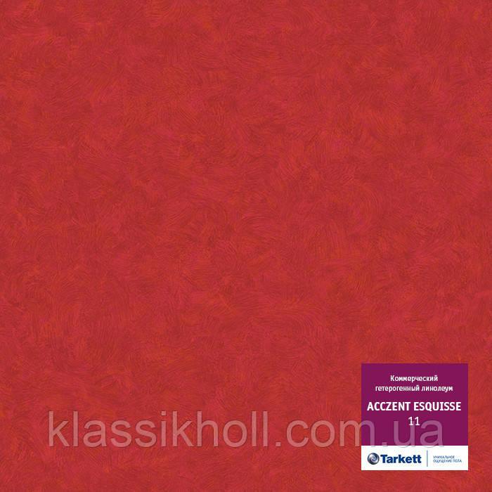 Линолеум коммерческий Tarkett ACCZENT ESQUISSE 11 (коммерческий гетерогенный) КМ2