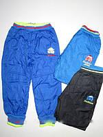 Балоновые брюки на мальчика на флисе Active sports 98рр