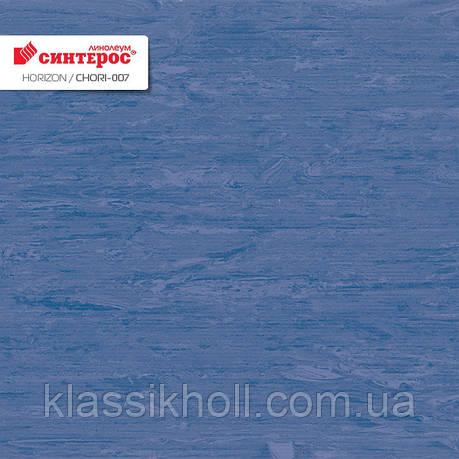 Линолеум коммерческий гомогенный СИНТЕРОС - CHORI-007 (КМ2), фото 2