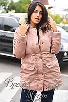 Зимняя тёплая куртка парка. Пудра. 4 цвета.  Р-ры: S,M,L,ХL,ХХL. 8063
