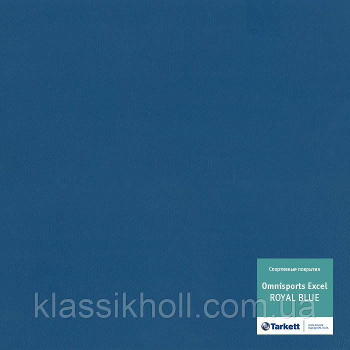 Линолеум спортивный Tarkett OMNISPORTS EXCEL - ROYAL BLUE
