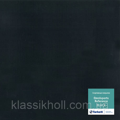 Линолеум спортивный Tarkett OMNISPORTS REFERENCE - BLACK, фото 2