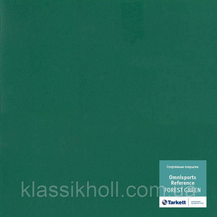 Линолеум спортивный Tarkett OMNISPORTS REFERENCE - FOREST GREEN