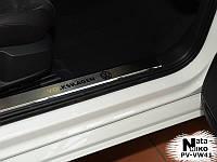 Накладки на внутренние пороги Passat B8 4d / Variant