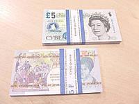 Сувенирные купюры, деньги 5 фунтов