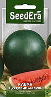 Цукровий малюк (Шугар бебі) Seedera 1 г