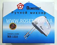 Ручний міксер - Domotec MS-1333 180W (насадки для збивання і для замісу тіста)