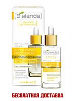 Bielenda Skin Clinic Professional Brightening активная сыворотка для сияющей кожи