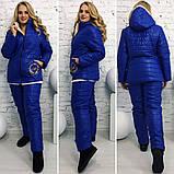 Зимний лыжный женский костюм про-во Украина, 3 цвета, разм 50-52, 54-56, 42-44,46-48, фото 2