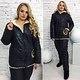 Зимний лыжный женский костюм про-во Украина, 3 цвета, разм 50-52, 54-56, 42-44,46-48, фото 4