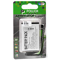 Аккумуляторная батарея PowerPlant Motorola BF5X (Defy, XT883, XT862, Photon 4G, XT531) (DV00DV6136)