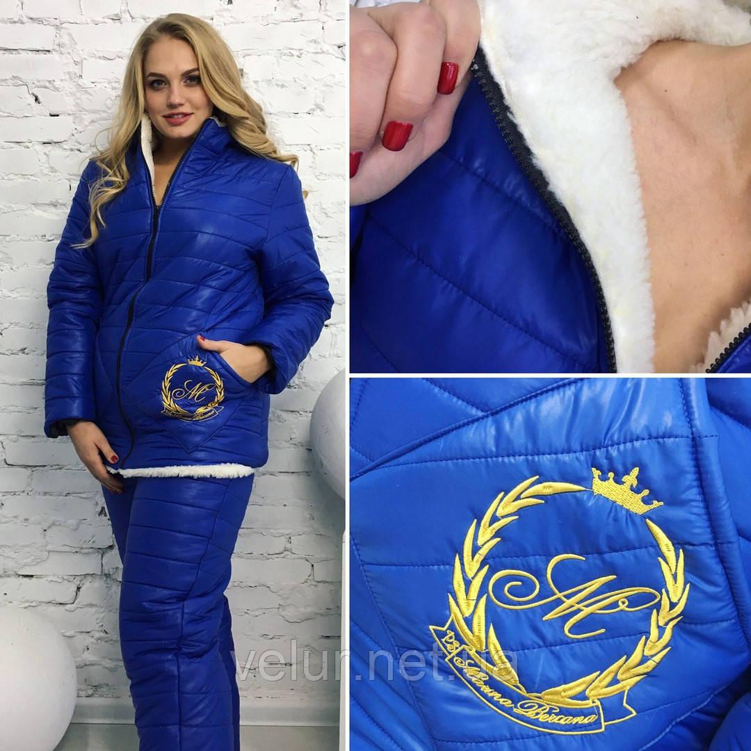 Зимний лыжный женский костюм про-во Украина, 3 цвета, разм 50-52, 54-56, 42-44,46-48