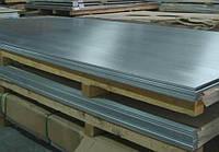 Лист алюминиевый 3,0*1500*3000 mm  АД0 от ГОСТ МЕТАЛ