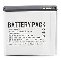 Аккумуляторная батарея PowerPlant Samsung i9000 (Galaxy S), EPIC 4G, i897 (DV00DV6073)