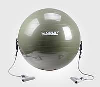 Фитбол с эспандером LiveUp, 65см