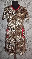 Леопардовый халат женский