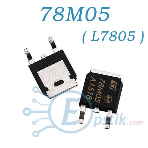 L78M05, стабилизатор регулятор напряжения 500мА, 5В TO252