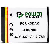 Аккумулятор к фото/видео PowerPlant Kodak KLIC-7000 (DV00DV1152)