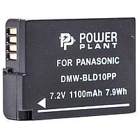Аккумулятор к фото/видео PowerPlant Panasonic DMW-BLD10PP (DV00DV1298)