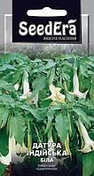 Датура індійська біла Seedera, 0,5 г