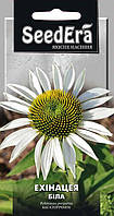 Ехінацея біла багаторічна Seedera, 0,3 г