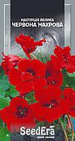Настурція велика Червона махрова Seedera, 1,5 г