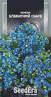 Немезія зубовидна Блакитний скарб Seedera, 0,1 г