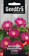 Волошки рожеві багаторічні Seedera, 0,5 г