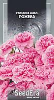 Гвоздика Шабо махрова рожева дворічна Seedera, 0,2 г