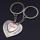 Два брелока для закоханих - Велике серце з отвором для другого брелока у вигляді маленького серця SKU0000572, фото 2