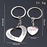 Два брелока для закоханих - Велике серце з отвором для другого брелока у вигляді маленького серця SKU0000572, фото 3