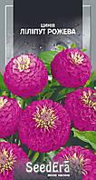 Цинія Ліліпут елегантна рожева Seedera, 0,5 г