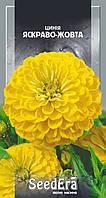 Цинія високоросла елегантна яскраво-жовта Seedera, 0,5 г