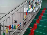 Перила для детских садов