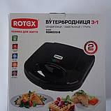 Бутербродница RSM220-B, фото 2