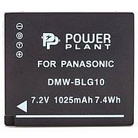 Аккумулятор к фото/видео PowerPlant Panasonic DMW-BLG10, DMW-BLE9 (DV00DV1379)