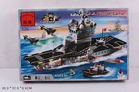 Конструктор детский Brick Корабль 826
