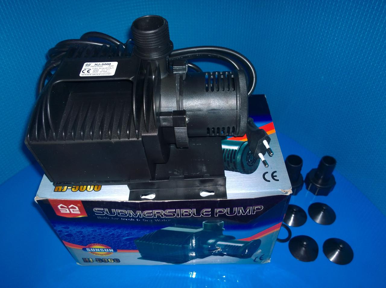 Фонтанная головка  SUNSUN HJ-5000, 65W, Qmax-4000l/h, фото 1