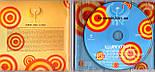 Музичний сд диск EARTH, WIND & FIRE Illumination (2005) (audio cd), фото 2